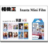 ★相機王★Fujifilm instax mini ﹝冰雪奇緣﹞ Frozen II 拍立得底片