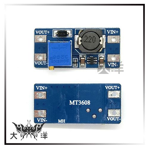 ◤大洋國際電子◢ 1166 DC-DC升壓模組 2-24V轉5-28V 2A(焊接式) 學生實驗 電子工程 實驗室 模組