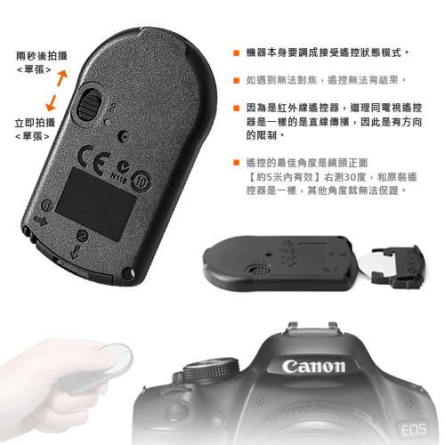 放肆購 Kamera Canon RC-6 紅外線遙控器 延遲兩秒 自拍 EOS M6 77D