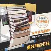 整理掛書袋 創意可調簡約學生書掛袋 高中生大容量收納學習課本 街頭布衣