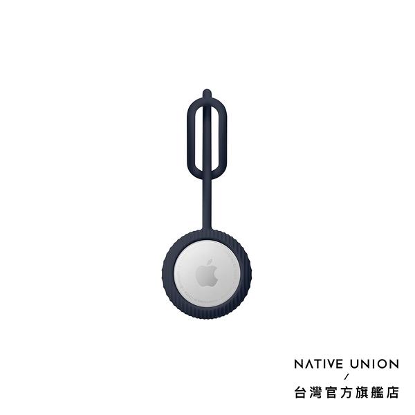 【NATIVE UNION】AirTag Curve 矽膠吊環保護套 - 海軍藍