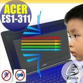 【EZstick抗藍光】ACER E13 ES1-311 系列 防藍光護眼鏡面螢幕貼 靜電吸附 抗藍光