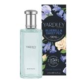 YARDLEY雅麗 Bluebell&Sweet pea 風信子&甜豆淡香水125ml【UR8D】