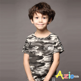 Azio 男童 上衣 刺繡星星貼布迷彩上衣 (迷彩) Azio Kids 美國派 童裝