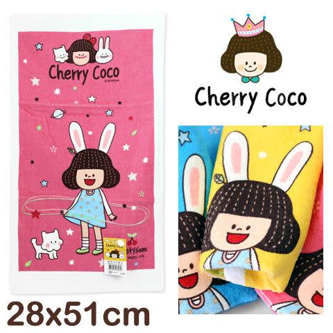 純棉童巾 櫻桃可可兔兔人款 台灣製 Cherry Coco