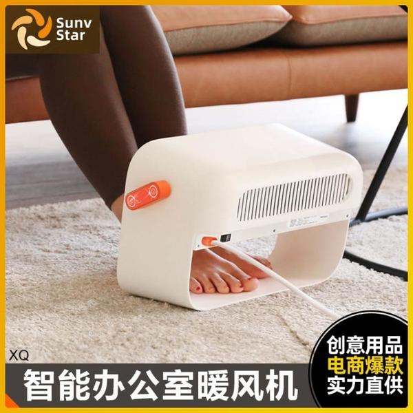 取暖器家用迷你便攜客廳浴室速熱電暖氣小型暖風機臥室電暖風熱風