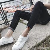 九分褲男青少年春季新款韓版潮流黑色牛仔褲男修身小腳9分褲子男  潮流前線