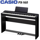 【非凡樂器】CASIO卡西歐 PX-160 Privia數位鋼琴 黑色 / 贈超值好禮(內述) / 公司貨一年保固