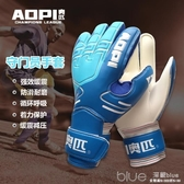 足球守門員手套帶護指成人兒童加厚乳膠防滑耐磨透氣專業門將手套 YYJ深藏blue