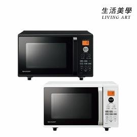 夏普 SHARP【RE-M16A】微波爐 16L 烤箱 微波烤箱 大按鍵 重量感應 解凍 一鍵加熱