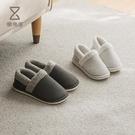懶角落 包跟棉拖鞋男女冬季家用保暖室內居...