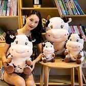 吉祥牛 可愛奶牛抱枕牛年吉祥物毛絨玩具睡覺小牛公仔超軟女生玩偶布娃娃【快速出貨八折鉅惠】