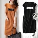 無袖洋裝 夏季新款短袖女裝流行款寬鬆顯瘦字母無袖T恤連身裙中長款仙女裙 艾家