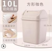 垃圾桶帶蓋分類垃圾桶家用客廳臥室廚房有蓋衛生間大小號廁所創意拉圾桶 寶貝計書
