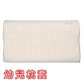 nac nac 有機棉系列 3D透氣幼兒枕套【不含枕頭】【佳兒園婦幼館】