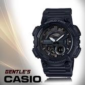 CASIO手錶專賣店 AEQ-110W-1B 世界時間 時尚 雙顯男錶 橡膠錶帶 全黑