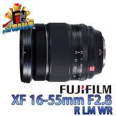 【24期0利率】平輸貨 FUJIFILM XF 16-55mm F2.8 R LM  WR