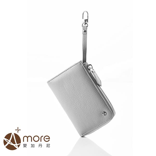 Amore Witty系列鑰匙卡包-氣質灰