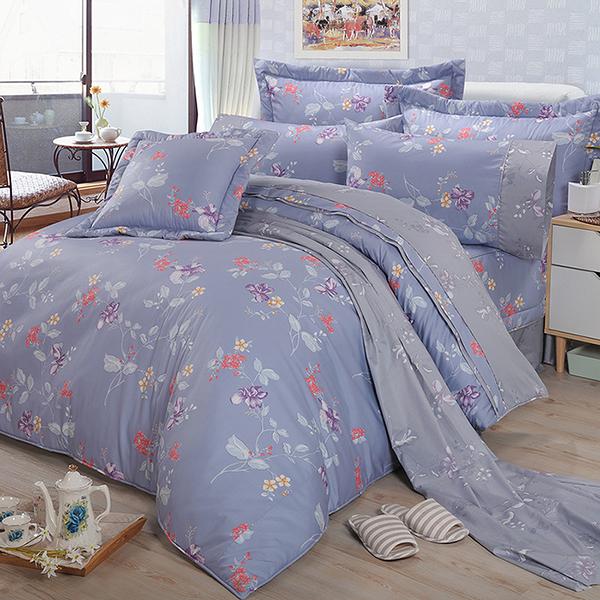 【FITNESS】精梳棉雙人七件式床罩組-馬格森特(灰藍)_TRP多利寶
