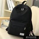 書包 雙肩包女韓版青年電腦旅行校園初中高中學生書包男女時尚潮流背包 3色