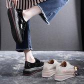 厚底鞋 鬆糕鞋女春季2019新款厚底小皮鞋英倫鞋子韓版休閒女鞋百搭女單鞋 2色34-39