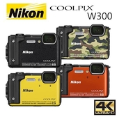 Nikon Coolpix W300 送64G卡+硬殼包+專用電池+專用座充+4好禮  防水相機 (公司貨) 9/10前上網登錄送原電
