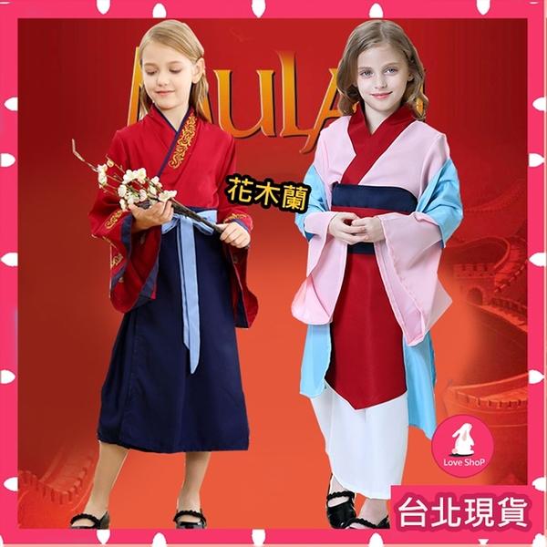 花木蘭cosplay服裝女 兒童禮服 萬聖節 洋裝 角色扮演 幼稚園表演服 女童童裝 中國兒兒童服