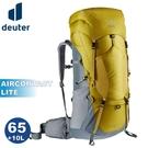【Deuter 德國 AIRCONTACT LITE 65+10L 拔熱式透氣背包《薑黃》】3340721/登山後背包/自助旅行