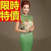 長旗袍-唐裝改良式魚尾長款氣質女連衣裙2色64ae23【時尚巴黎】