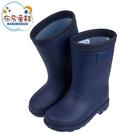 《布布童鞋》Moonstar日本製日雜款深藍兒童雨鞋(16~21公分) [ I1A658B ]