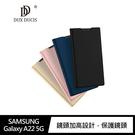 【愛瘋潮】DUX DUCIS SAMSUNG Galaxy A22 5G SKIN Pro 皮套 可立 側掀皮套 側翻皮套 手機殼