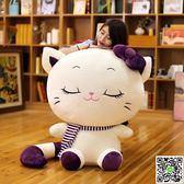 抱枕 可愛萌韓國貓咪睡覺抱枕公仔玩偶毛絨玩具送女孩布娃娃生日禮物 igo印象部落