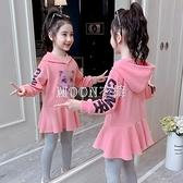 女童洋裝春款2021新款洋氣衛衣裙兒童網紅童裝小女孩長袖裙子 快速出貨