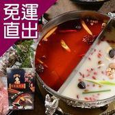 問鼎. 宮廷麻辣鍋1200g/盒(共2盒)【免運直出】