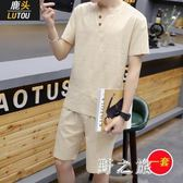 中大尺碼運動套裝 夏季短袖t恤男V領休閒運動兩件套大碼寬鬆棉麻衣服 nm20995【野之旅】