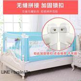 床圍欄寶寶防摔防護欄垂直升降嬰兒童床邊大床1.8-2米1.5通用擋板 店慶大促銷