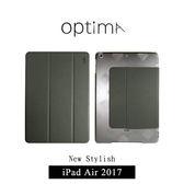 【G2 STORE】Optima iPad 2017/ iPad Air New Stylish 丹寧紋保護殼 灰色