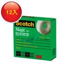 【奇奇文具】量大超划算!奇奇文具 3M Scotch 810-3/4 隱形膠帶 19mm×32.9m (12入)