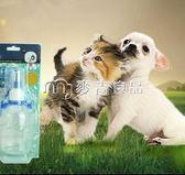 狗狗外出水壺寵物飲水器泰迪狗飲水機喝水器喂水瓶麥吉良品