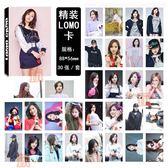 現貨盒裝 TWICE Mina  TT LOMO小卡片 照片紙卡片組-新(共30張)E680-F 【玩之內】韓國 名井南