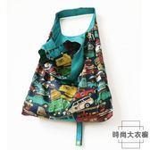 可折疊超輕便攜手提環保購物袋大容量收納袋【時尚大衣櫥】
