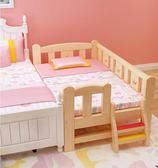 兒童床-兒童床男孩單人床女孩公主床實木邊床多功能加寬床嬰兒床拼接大床   汪喵百貨