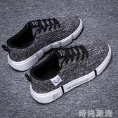 運動鞋2019春季男鞋韓版潮流板鞋百搭帆布時尚網紅潮鞋透氣亞麻布鞋 時尚潮流