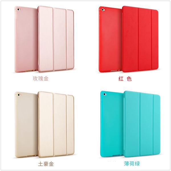 iPad2 iPad3 iPad4 矽膠防摔 蜂窩散熱平板保護套 智慧休眠 熱賣款 高質感平板套 輕軟 四角固定防摔