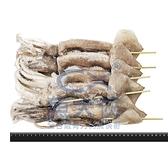 1D6B【魚大俠】SD052串燒阿根廷魷魚(290~350g/尾/5尾/包)#紅L3