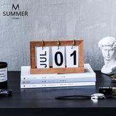擺件 創意簡約木質INS翻頁日歷台歷桌面裝飾北歐小擺件書房擺設ATF 美好生活居家館