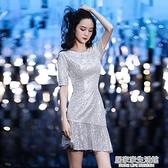 宴會小晚禮服2020新款平時可穿亮片小個子氣質主持人洋裝女短款 中秋節全館免運