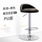 現貨 吧台椅升降高腳凳現代簡約吧凳家用酒吧椅子前台收銀凳子創意吧椅 【全館免運】