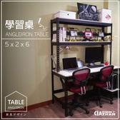 角鋼電腦桌 消光黑(150cm大桌面) 層架工作桌 收納架書桌 辦公桌 免螺絲角鋼桌【空間特工】WDB50203