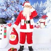 聖誕老人服裝成人男聖誕節主題服飾老爺爺公公衣服套裝裝扮加大碼 安妮塔小舖